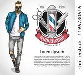 barbershop flyer with scissors  ... | Shutterstock .eps vector #1196730616