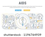 linear banner of aids. vector... | Shutterstock .eps vector #1196764939