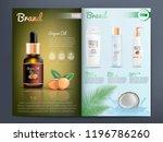 natural organic cosmetics... | Shutterstock .eps vector #1196786260
