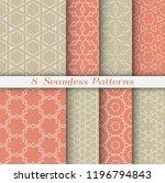 seamless pattern set in arabic... | Shutterstock .eps vector #1196794843