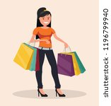 happy shopper. the girl holds... | Shutterstock .eps vector #1196799940