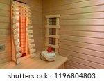 wooden bench in an infrared... | Shutterstock . vector #1196804803