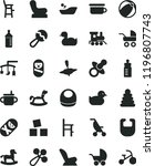 solid black flat icon set toys... | Shutterstock .eps vector #1196807743