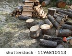 pile of wood ready for the... | Shutterstock . vector #1196810113