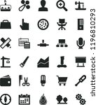 solid black flat icon set... | Shutterstock .eps vector #1196810293