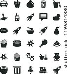 solid black flat icon set image ... | Shutterstock .eps vector #1196814880