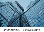 modern building in moscow        | Shutterstock . vector #1196818846