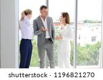group of business people... | Shutterstock . vector #1196821270