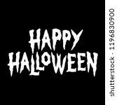 happy halloween text banner... | Shutterstock .eps vector #1196830900