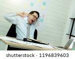 modern young smart success... | Shutterstock . vector #1196839603