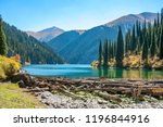 beautiful view over turquoise... | Shutterstock . vector #1196844916