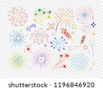 set of doodle firework and... | Shutterstock .eps vector #1196846920