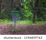 disc golf basket with flying... | Shutterstock . vector #1196859763