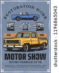 motor show retro poster with... | Shutterstock .eps vector #1196865043