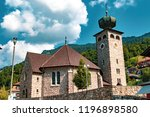 Triesenberg, Liechtenstein, 20th August 2018:- A view of St. Joseph's Parish Church in Triesenberg. Triesenberg is the largest municipality in Liechtenstein at 30 square kilometres. - stock photo