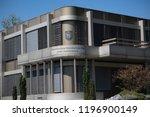 vaduz  liechtenstein  16th... | Shutterstock . vector #1196900149