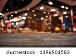 empty dark wooden table in... | Shutterstock . vector #1196901583