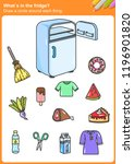 what s in the fridge   draw a... | Shutterstock .eps vector #1196901820