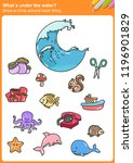 what s under the water  draw a...   Shutterstock .eps vector #1196901829