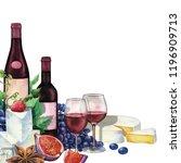 watercolor bottles and glasses... | Shutterstock . vector #1196909713