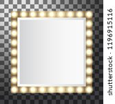 Square Mirror With Light Bulbs  ...
