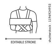 shoulder immobilizer linear... | Shutterstock .eps vector #1196924953
