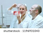 young scientists working in the ... | Shutterstock . vector #1196931043