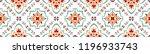 talavera pattern.  azulejos... | Shutterstock .eps vector #1196933743
