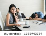 bored business people and... | Shutterstock . vector #1196943199