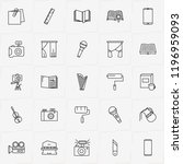 art line icon set with curtains ... | Shutterstock .eps vector #1196959093