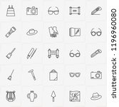 archeology line icon set with... | Shutterstock .eps vector #1196960080