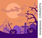 flat halloween night background ... | Shutterstock .eps vector #1196962576
