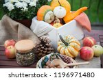 autumn festival decoration with ... | Shutterstock . vector #1196971480