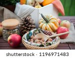 autumn festival decoration with ... | Shutterstock . vector #1196971483