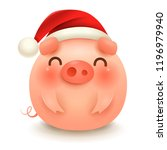 the fat little pig with... | Shutterstock .eps vector #1196979940
