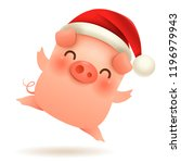 little pig with christmas santa ... | Shutterstock .eps vector #1196979943