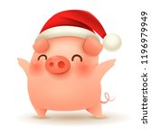 little pig with christmas santa ... | Shutterstock .eps vector #1196979949