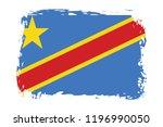 grunge democratic republic of... | Shutterstock .eps vector #1196990050