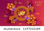 happy chinese new year 2019... | Shutterstock .eps vector #1197010189