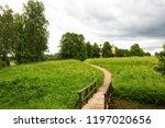 view of trigorskoye estate... | Shutterstock . vector #1197020656