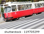 vienna   september 9  commuters ... | Shutterstock . vector #119705299