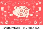 happy chinese new year 2019 ... | Shutterstock .eps vector #1197066466