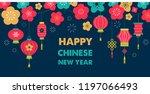 Chinese New Year Background ...