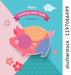 happy chinese new year 2019 ... | Shutterstock .eps vector #1197066499
