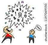 conversation swearing two...   Shutterstock .eps vector #1197069550
