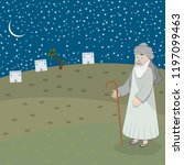 islamic historical drawings set ...   Shutterstock .eps vector #1197099463