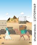 islamic historical drawings set ... | Shutterstock .eps vector #1197099469
