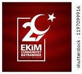29 ekim cumhuriyet bayrami day...   Shutterstock .eps vector #1197099916