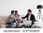 young couple  family at meeting ... | Shutterstock . vector #1197102829