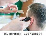 young man in barbershop....   Shutterstock . vector #1197108979